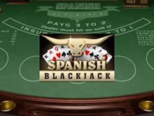 На реальные деньги игровой автомат Испанский Блекджек