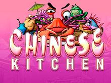 Автомат на реальные деньги Chinese Kitchen