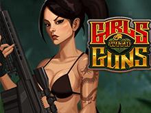 Автомат на деньги Girls With Guns - Jungle Heat