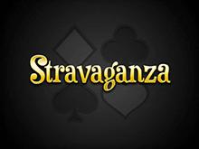 Азартная игра для досуга в игровом портале - Stravaganza