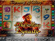 Выиграть в онлайн в азартной игре The Ming Dynasty