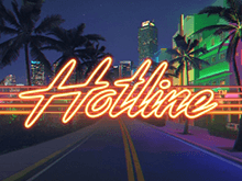 Новая азартная игра для опытных - Hotline